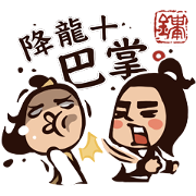 JinYong's Works by RisuDong II Sticker for LINE & WhatsApp | ZIP: GIF & PNG