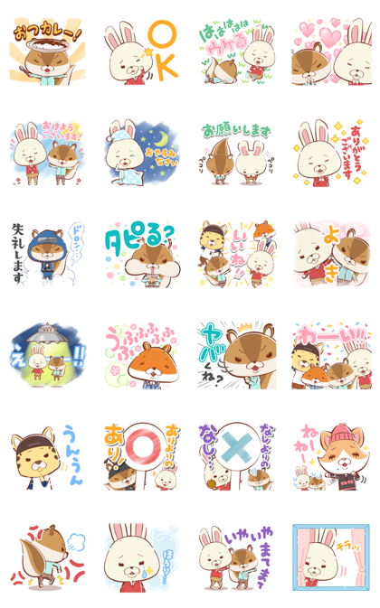 KAMI USAGI ROPÉ Cute & Fluffy Stickers Line Sticker GIF & PNG Pack: Animated & Transparent No Background | WhatsApp Sticker