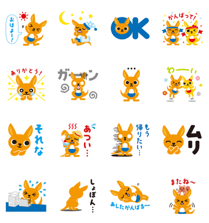 Kampo-kun - 14849 Line Sticker GIF & PNG Pack: Animated & Transparent No Background | WhatsApp Sticker