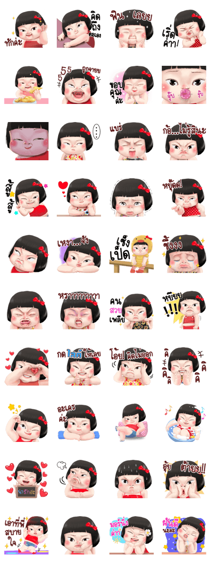 Khing Khing hot girl (AIS) Line Sticker GIF & PNG Pack: Animated & Transparent No Background | WhatsApp Sticker
