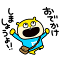 "Konezumi x LINE Insurance ""Going out"" Sticker for LINE & WhatsApp 