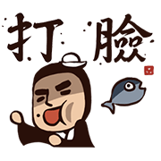 Kung Fu Time! – Walking on Air! Sticker for LINE & WhatsApp | ZIP: GIF & PNG