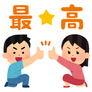LINE Novel × Irasutoya Sticker for LINE & WhatsApp | ZIP: GIF & PNG