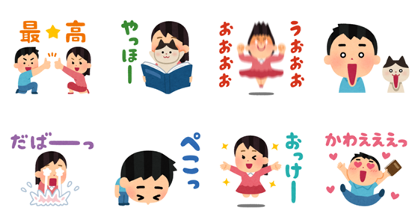 LINE Novel × Irasutoya Line Sticker GIF & PNG Pack: Animated & Transparent No Background | WhatsApp Sticker