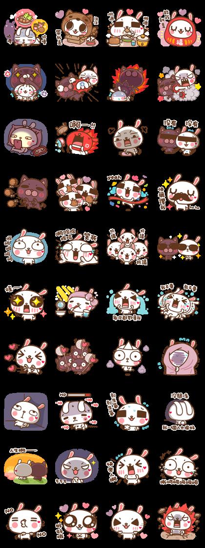 Labito: Cutie Pie Line Sticker GIF & PNG Pack: Animated & Transparent No Background | WhatsApp Sticker