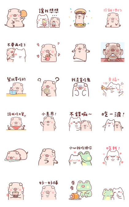 Lazynfatty: Foodie Little Piggy Line Sticker GIF & PNG Pack: Animated & Transparent No Background | WhatsApp Sticker