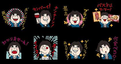 Mama & Bananaman Original Stickers Line Sticker GIF & PNG Pack: Animated & Transparent No Background | WhatsApp Sticker