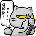 Meow Zhua Zhua Custom Stickers Sticker for LINE & WhatsApp | ZIP: GIF & PNG