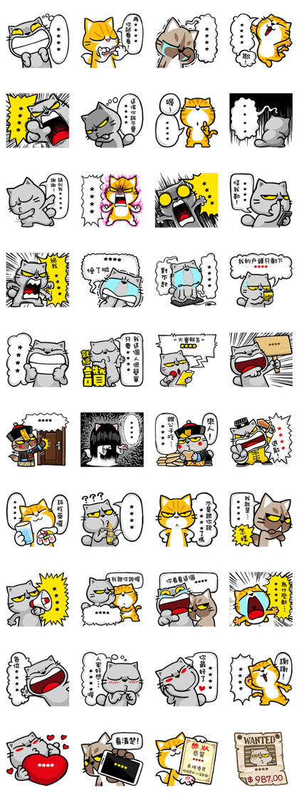 Meow Zhua Zhua Custom Stickers Line Sticker GIF & PNG Pack: Animated & Transparent No Background | WhatsApp Sticker
