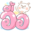 Mhee Noom & Tai Nim Big Word(AIS) Sticker for LINE & WhatsApp | ZIP: GIF & PNG