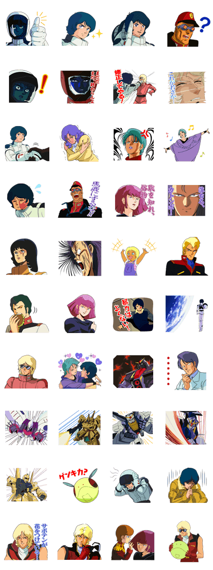 Mobile Suit Z Gundam Line Sticker GIF & PNG Pack: Animated & Transparent No Background | WhatsApp Sticker