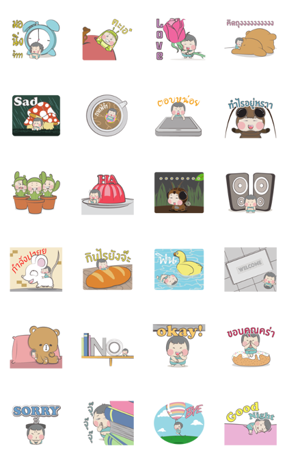 Muay+: Mini Line Sticker GIF & PNG Pack: Animated & Transparent No Background | WhatsApp Sticker