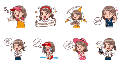 N'Sailom - 11952 Line Sticker GIF & PNG Pack: Animated & Transparent No Background | WhatsApp Sticker