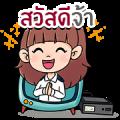 N'Sailom Sticker for LINE & WhatsApp | ZIP: GIF & PNG