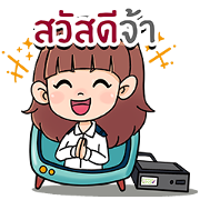 N'Sailom Sticker for LINE & WhatsApp | ZIP: GIF & PNG
