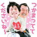 Ossan's Love: The Movie Sticker for LINE & WhatsApp | ZIP: GIF & PNG