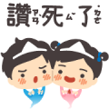 Picture Book Goes Crazy! Cute Ghosts Sticker for LINE & WhatsApp | ZIP: GIF & PNG