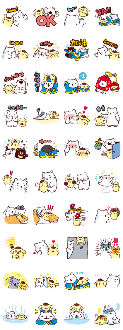 Pompompurin × Bac Bac's Diary: Cheer Up! Line Sticker GIF & PNG Pack: Animated & Transparent No Background | WhatsApp Sticker