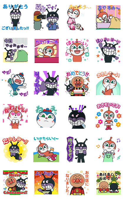 Pop-Up Baikinman Greetings Line Sticker GIF & PNG Pack: Animated & Transparent No Background   WhatsApp Sticker