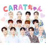 SEVENTEEN Voice Stickers Sticker for LINE & WhatsApp | ZIP: GIF & PNG