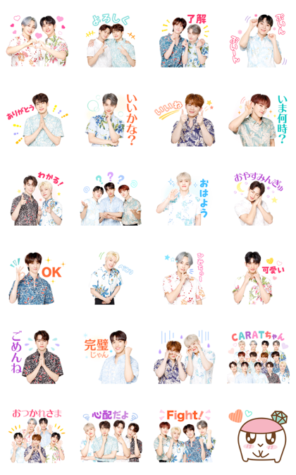 SEVENTEEN Voice Stickers Line Sticker GIF & PNG Pack: Animated & Transparent No Background | WhatsApp Sticker
