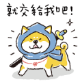 Shibanban: Cute Ghost is Coming Sticker for LINE & WhatsApp | ZIP: GIF & PNG