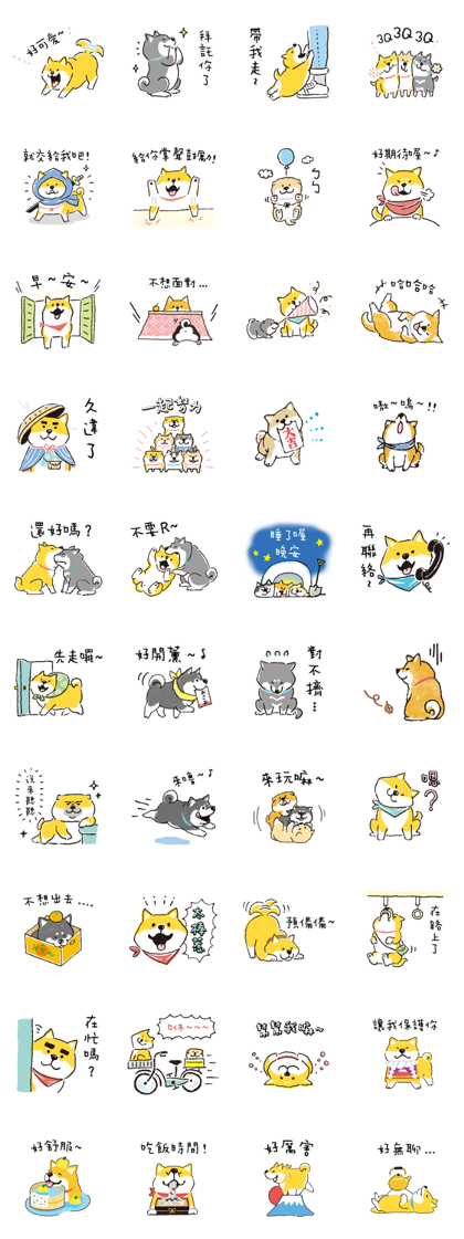 Shibanban: Cute Ghost is Coming Line Sticker GIF & PNG Pack: Animated & Transparent No Background | WhatsApp Sticker