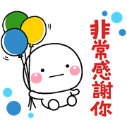 Shiro Retro Sticker for LINE & WhatsApp | ZIP: GIF & PNG