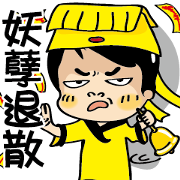 Siao He: Ghost Month Sticker for LINE & WhatsApp | ZIP: GIF & PNG