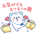 Soft and cute chick × Uetan Stickers