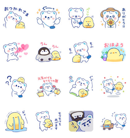 Soft and cute chick × Uetan Stickers Line Sticker GIF & PNG Pack: Animated & Transparent No Background | WhatsApp Sticker