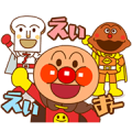 Talking Anpanman Stickers: Get Happy!