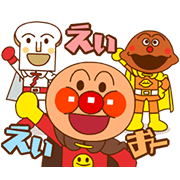 Talking Anpanman Stickers: Get Happy! Sticker for LINE & WhatsApp | ZIP: GIF & PNG