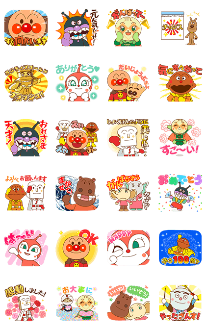 Talking Anpanman Stickers: Get Happy! Line Sticker GIF & PNG Pack: Animated & Transparent No Background | WhatsApp Sticker