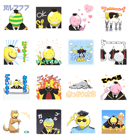 Talking Pop-Up Assassination Classroom Line Sticker GIF & PNG Pack: Animated & Transparent No Background | WhatsApp Sticker