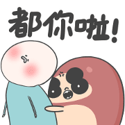 Twodeerman: Loach and Friend Sticker for LINE & WhatsApp | ZIP: GIF & PNG
