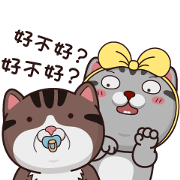 VITA VITA Electric Shock Sticker for LINE & WhatsApp | ZIP: GIF & PNG