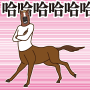 Very fine horse Sticker for LINE & WhatsApp | ZIP: GIF & PNG