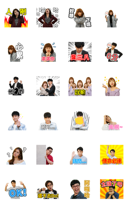 Wageslaves: Cries of the Office Line Sticker GIF & PNG Pack: Animated & Transparent No Background | WhatsApp Sticker