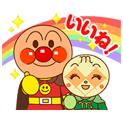 Walking Talking Anpanman Stickers! Sticker for LINE & WhatsApp | ZIP: GIF & PNG