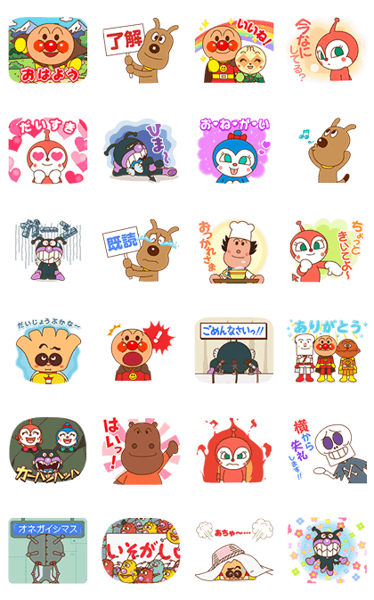 Walking Talking Anpanman Stickers! Line Sticker GIF & PNG Pack: Animated & Transparent No Background | WhatsApp Sticker