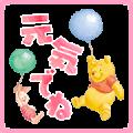 Winnie the Pooh Sakura Lot Stickers Sticker for LINE & WhatsApp | ZIP: GIF & PNG