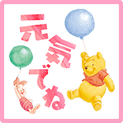 Winnie the Pooh Sakura Lot Stickers Sticker for LINE & WhatsApp | ZIP: GIF & PNG