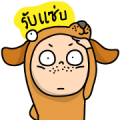 Working life be like Sticker for LINE & WhatsApp | ZIP: GIF & PNG