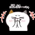 Yoshiko Tamagawa:19th Free Set! Sticker for LINE & WhatsApp | ZIP: GIF & PNG