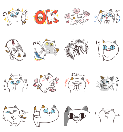 Yoshiko Tamagawa: 19th Free Set! Line Sticker GIF & PNG Pack: Animated & Transparent No Background | WhatsApp Sticker