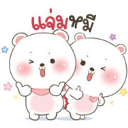 bear&bear2(AIS) Sticker for LINE & WhatsApp | ZIP: GIF & PNG