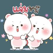 bear&bear2(AIS) Sticker for LINE & WhatsApp | ZIP: GIF & PNG
