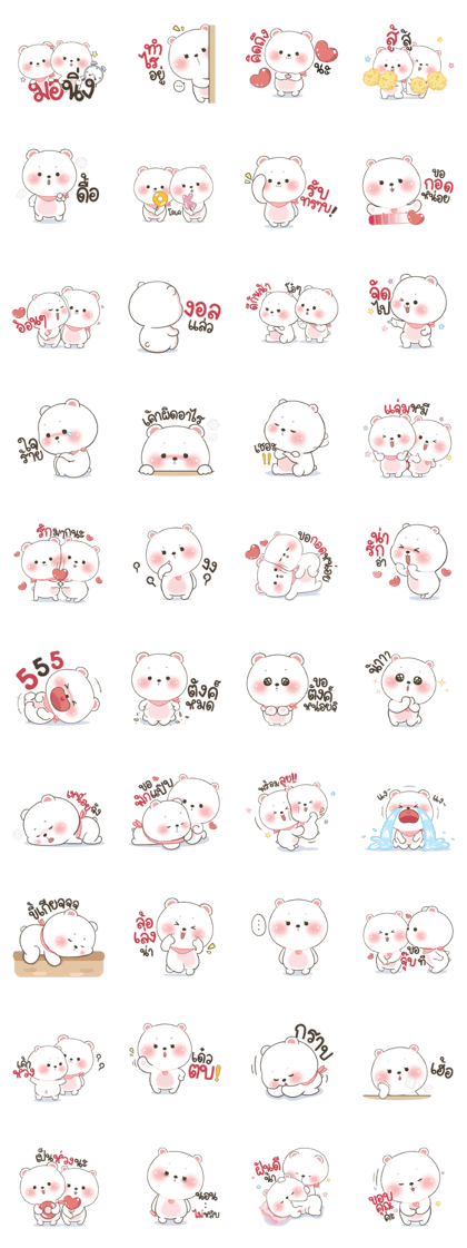 bear&bear2 (AIS) Line Sticker GIF & PNG Pack: Animated & Transparent No Background | WhatsApp Sticker
