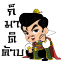 3KOK: Everyday Sticker for LINE & WhatsApp | ZIP: GIF & PNG